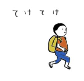 もんたんスタンプ2